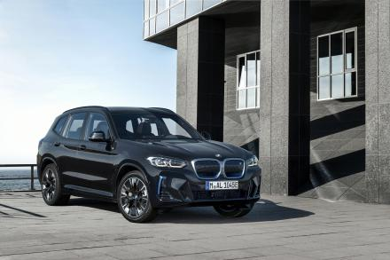 BMW Ix3-e Electric Estate 210kW Premier Edition 80kWh 5dr Auto